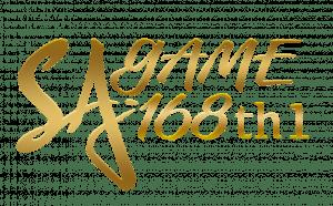 sa168-Logo